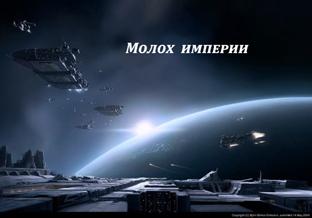 Наталья косухина мужчина из научной фантастики полностью читать онлайн