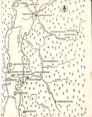 Схема района работ экспедиции