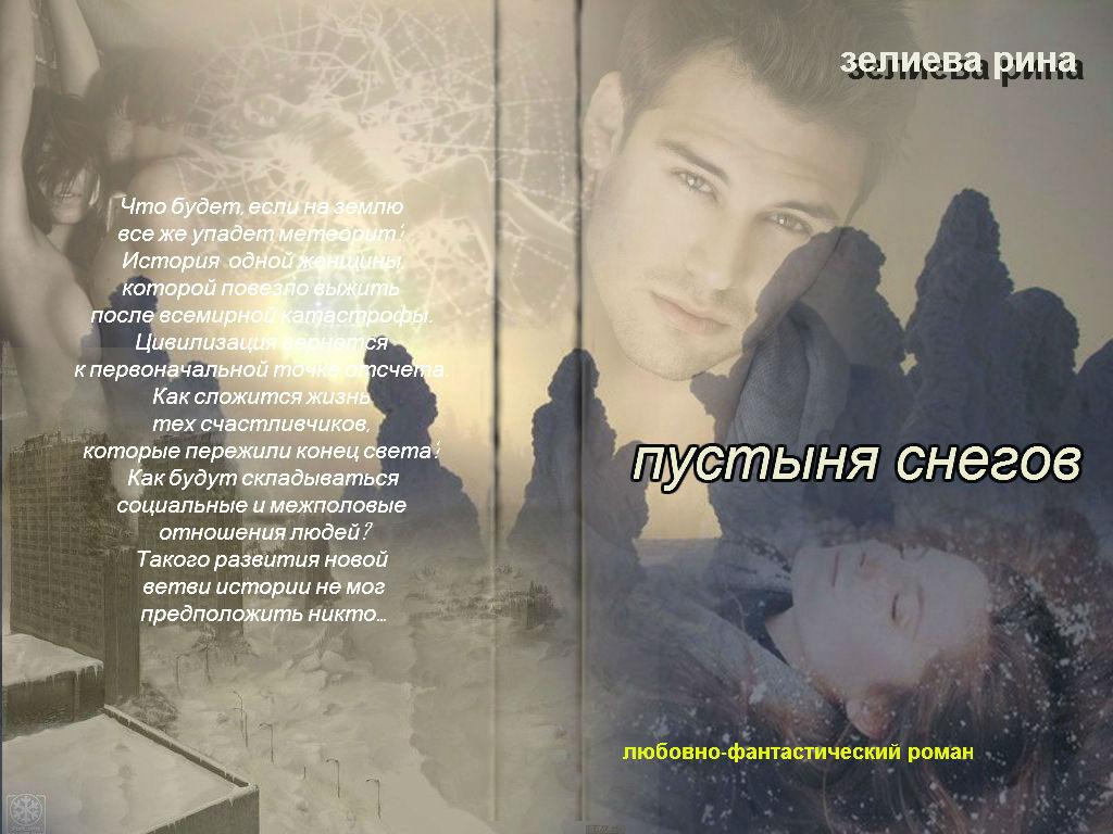 zrelaya-zhenshina-hodit-po-domu-bez-trusov-pizda-blondinki-i-pizda-negritoski-volosataya-v-sperme-video
